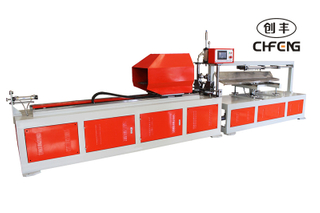 CFQG-SK-100 Automatic Shaftless Paper Tube Cutting Machine
