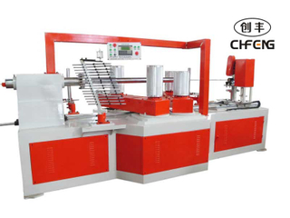 CFJG-100 Paper Tube/Core Making Machine