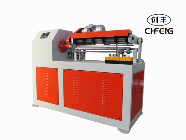 CFQG-25 Small Paper Tube Cutting Machine
