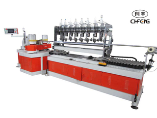 CFJG-20 Multi-Cutters Paper Tube Making Machine