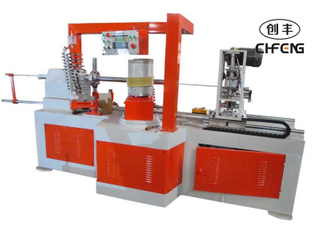 CFJG-50 Small Size Paper Tube/Core Machine