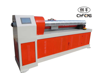 CFQG-SK-150 NC Precision Paper Tube Cutting Machine